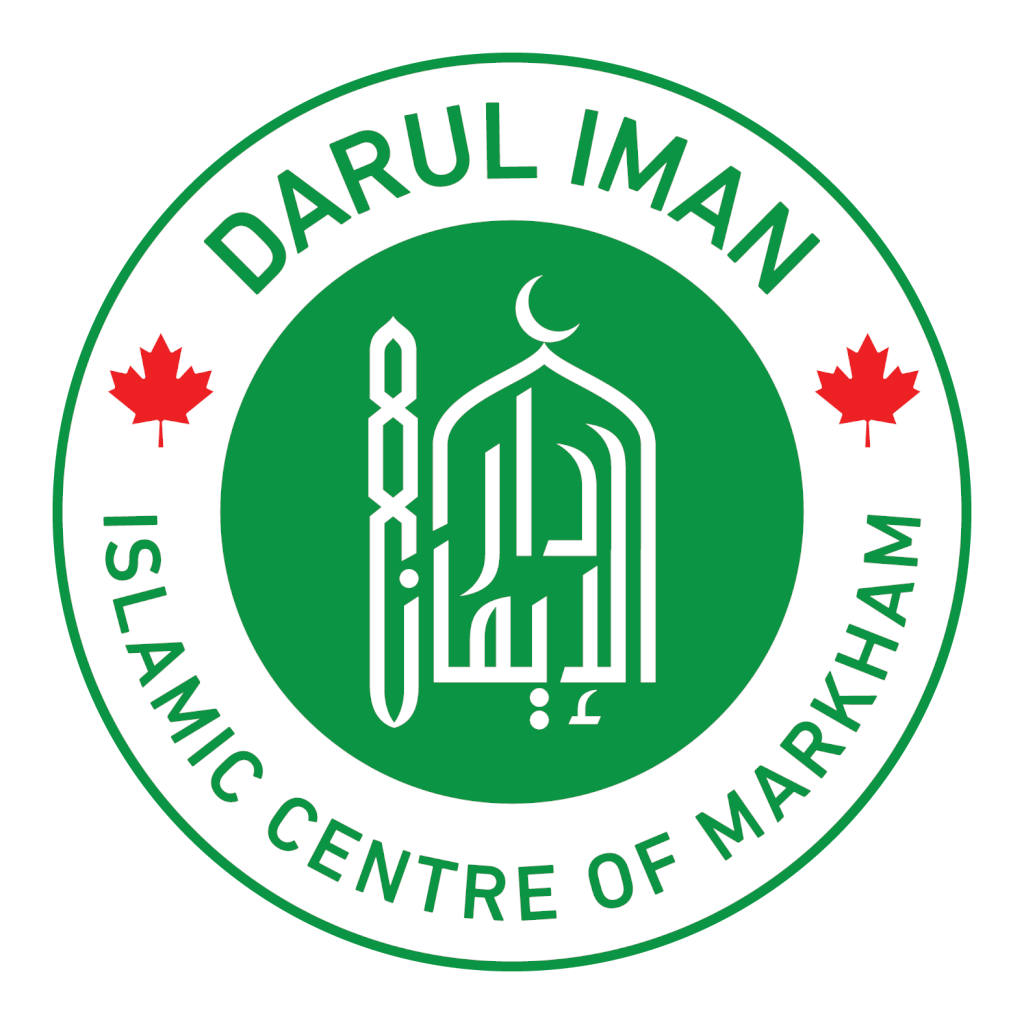 The Islamic Centre of Markham